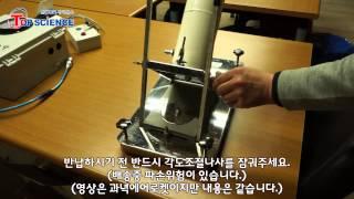 [탑사이언스] 물로켓 발사대 사용법 및 주의점