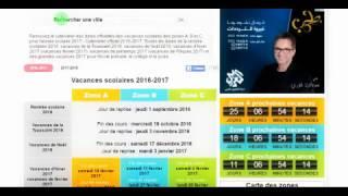 maintenant, France : dates vacances scolaires, ou jours fériés 2017, bien situé : vacances scolaires