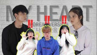 Download lagu [KOREA REAKSI] MY HEART - OST. HEART (2006) By. NADAFID Feat. REZA DARMAWANGSA (Korean Ver.)