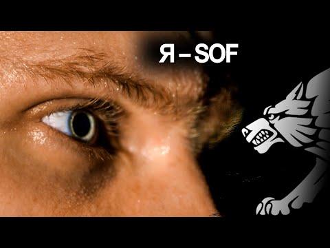 I Am SOF (Ukrainian Special Operations Forces)