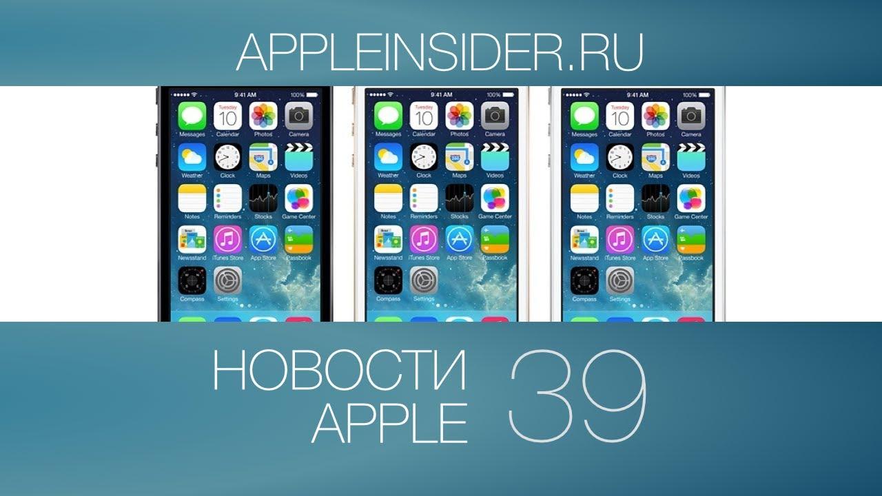 Apple&#39