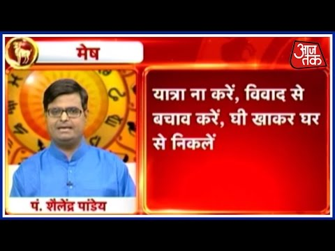 Aapke Taare: Daily Horoscope | July 16, 2016 | 8 AM
