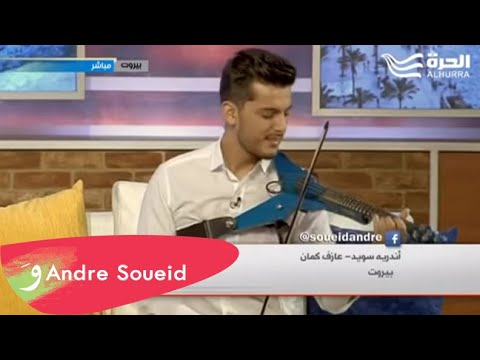Interview on Al Hurra TV - Andre Soueid