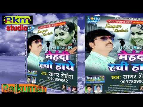 Bhojpuri album MP3 Mehndi Rachi hathe