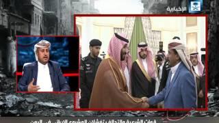 ناصر دعقين: كلمة ولي ولي العهد معبرة وصادقة ومطمئنة للشعب اليمني