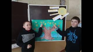 Эпизод открытого урока литературы в 6 классе