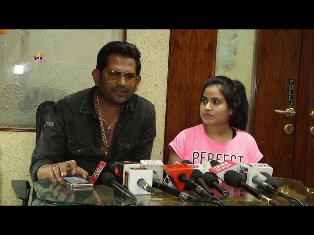 Dil Tujh Pe Qurban | Bhojpuri Film 2020 | Muhurat | Abhay And Ayushi T, Sangeeta T & Raju Chouhan