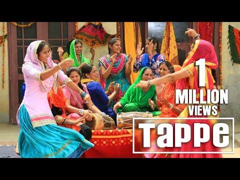 Tappe | Gelo | Jaspinder Cheema, Pavanraj Malhotra | Releasing on 5th August