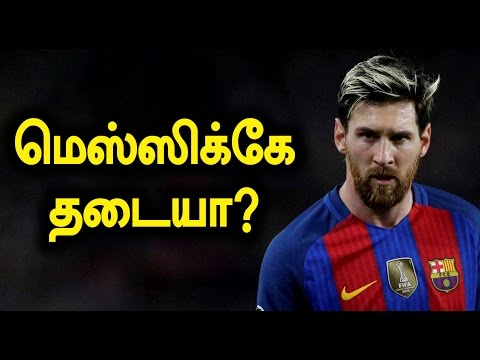 FIFA has lifted its four-game ban on Lionel Messi - Oneindia Tamil