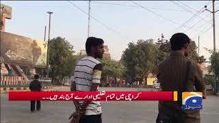 Aman-O-Amaan Ke Peshey Nazar Punjab Ke 4 Bare Shehron Main Mobile Service Band - Geo Pakistan