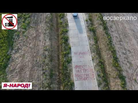 Воскресенск. Дорога смерти. 19 августа 2018 года