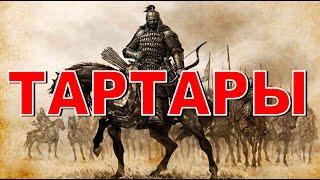 ТАТАРЫ: защитники или завоеватели? Где жили и как выглядели татары?