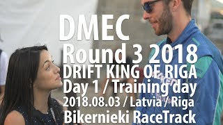 Скачать DriftMasters GP Drift King Of Riga DMEC Round 3 Training Day