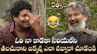 Rajamouli Making Hilarioius Fun About Oori Na Kodaka Serial Episode | Mathu Vadalara
