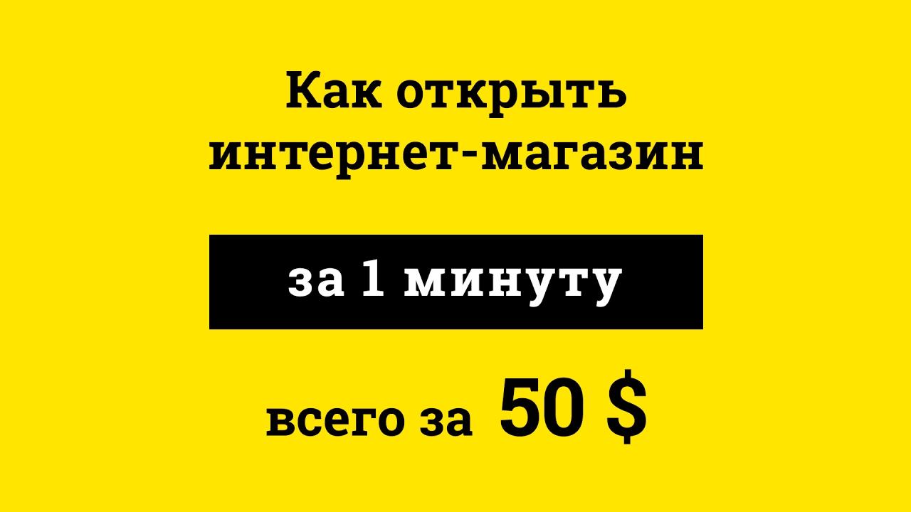 Линолеум. Продажа, поиск, поставщики и магазины, цены в украине.