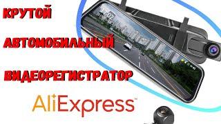 Jansite 10 дюймов обзор / Автомобильный видеорегистратор в виде зеркала / Лучшее предложение товара