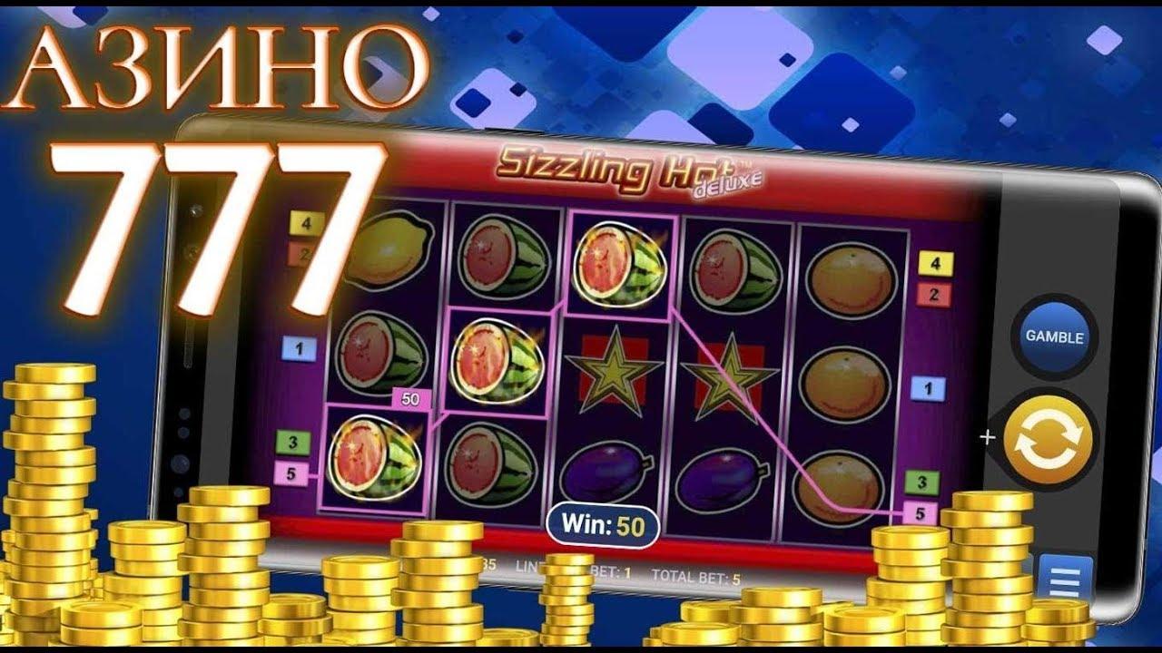 Азино777 игровой автомат Гараж бонусная игра GARAGE Непробиваемый автомат
