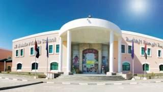 Download Lagu Al Wahda Private School - E-learning & Advanced technologies mp3