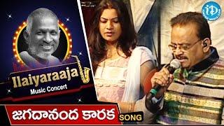 Jagadananda kaaraka Song - Maestro Ilaiyaraaja Music Concert 2013 - Telugu - New Jersey, USA