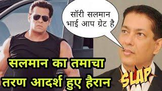 Salman khan Slams Taran Adarsh, Race 3 huge success Taran Adrash Getting Shocked, Salman khan king
