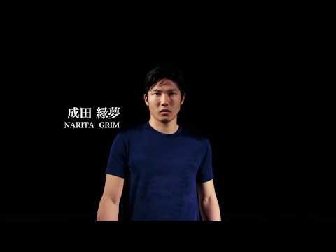 ひかりTV Sports Sponsorship_成田緑夢編