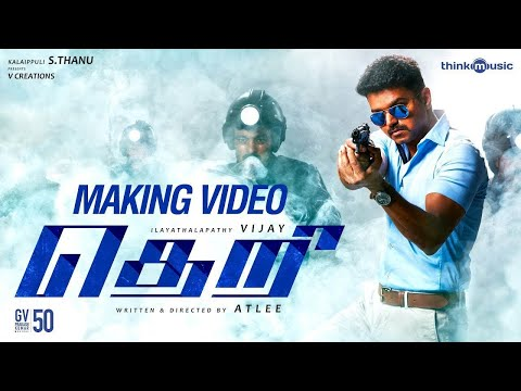 Theri Official Making Video | Vijay, Samantha, Amy Jackson | Atlee | G.Vh Kumar