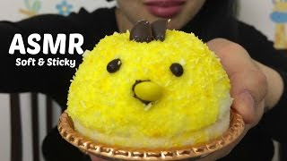 ASMR Soft + Sticky Cake (Eating Sound) | SAS-ASMR April 2017 ASMR Collab