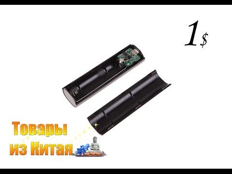 Power bank - внешнее портативное зарядное устройство для