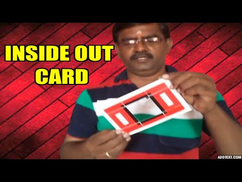 ONLINE MAGIC TRICKS TAMIL I ONLINE TAMIL MAGIC #380 I INSIDE OUT CARD TRICK