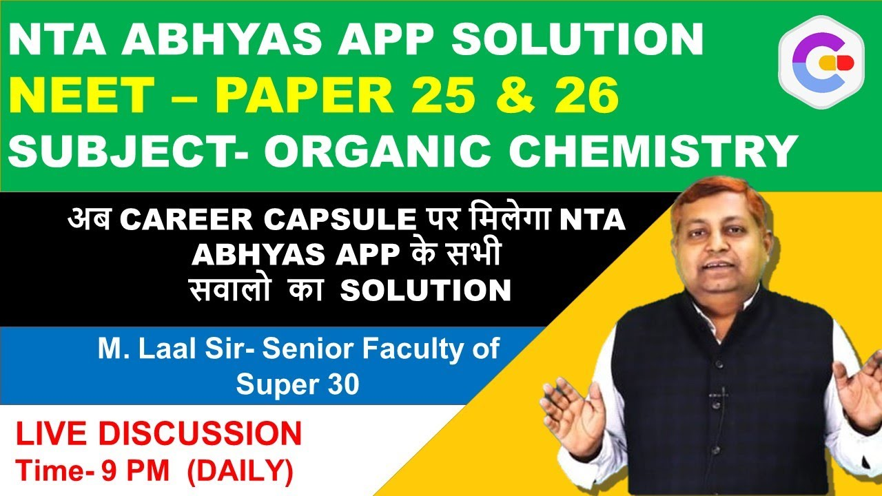 NTA Abhyas app NEET PAPER 25 - Organic Chemistry Solution, NTA Abhyas app Organic Chemistry paper 25