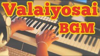 Valaiyosai BGM   Sathya   Maestro Ilaiyaraaja   Kamal Haasan