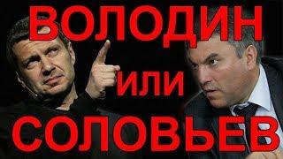 Артемий Троицкий о настоящих ненавистниках России