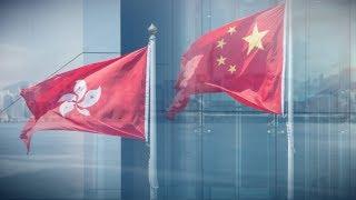 As turmoil escalates in Hong Kong, where's its way out? 香港騷亂愈演愈烈,出路何在?