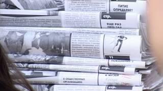 Школьная газета в Майкопских новостях