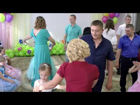 """Танець батьків і випускників на випускному балу 2017.""""Дзеркало бажаннь"""".  Муз кер  Максюта Г  В"""