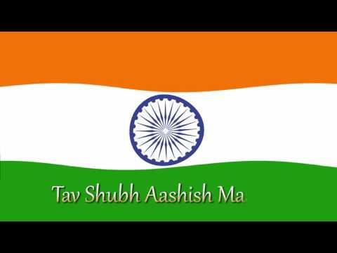 Jana Gana Mana HDNational Anthem With LyricsBest Patriotic Song ever