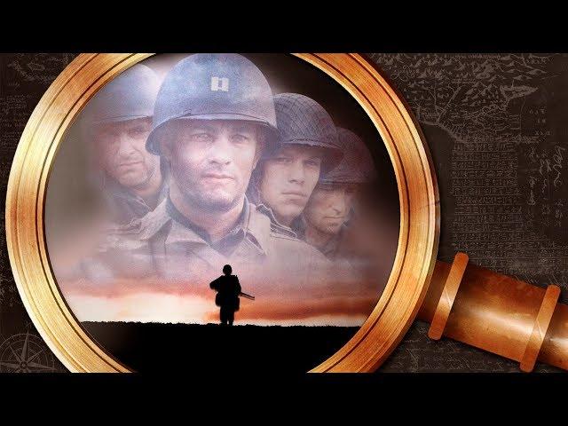 História no filme O Resgate do Soldado Ryan | Nerdologia