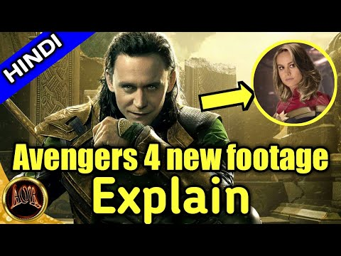 Avengers 4 cineerope footage leaked #fake or #real explain in hindi - changing aor - 동영상