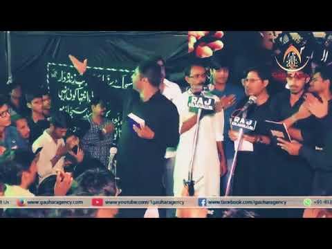Noha - Bhaiya Akbar Ek Din Roz Meri Umr Ka Kam Hota Hai - Ghuncha-e-Mazloomiya (Faizabad) - 2016