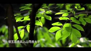 CCTV Taoism and Wudang Mountains E6 9 2008 HDTV
