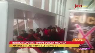 Bentrok Suporter dengan Petugas Keamanan Usai Laga Indonesia vs Malaysia - JPNN.com