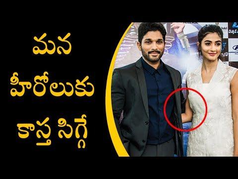 Pooja Hegde And Allu Arjun In DJ Movie Promotions | Latest Telugu Cinema News | Silver Screen
