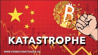 Bitcoin, Ethereum, Cardano: Die Katastrophe