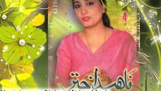 Goray Hathan Wich Sohne Diyan Choorian * Punjabi Hit Songs * Singer, Naheed Akhter