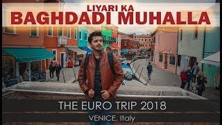 LIYARI KA BAGHDADI MUHALLA | VLOG | Euro Trip Chapter 05 | Aalishan Travels Mansoor Qureshi MAANi