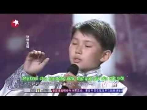 Удаму заставил весь Китай заплакать Русские титры