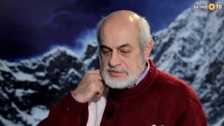 Михаил Левин. Астрология о будущем