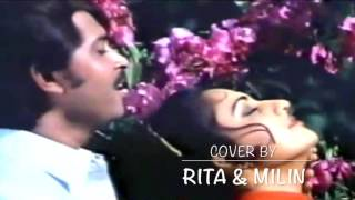 Download Ye Ankhen Dekh Kar : By Rita & Milin MP3 song and Music Video