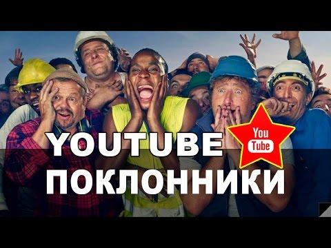 Работа в России - база актуальных вакансий в России