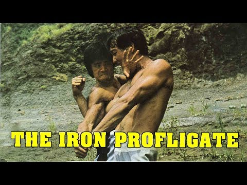 Wu Tang Collection - Iron Profligate - ENGLISH Subtitled